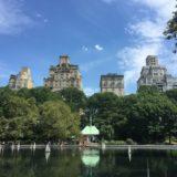 Beautiful Central Park Pond